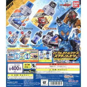 仮面ライダービルド GPフルボトルシリーズ スクラッシュゼリ...