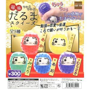 ちゅるちゅる 福福だるま スクイーズ 全5種セット|amyu-mustore