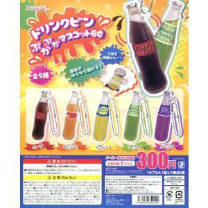 ドリンクビン ぷかぷかマスコット BC 全5種セット|amyu-mustore