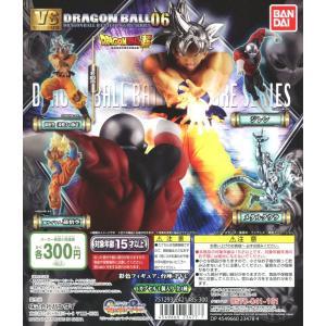 ドラゴンボール超 VSドラゴンボール06 全4種セット【20...