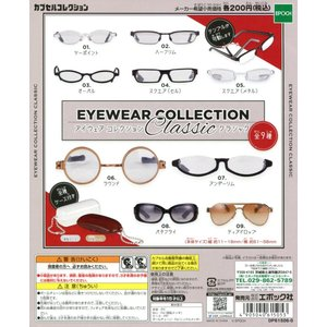 EYEWEAR COLLECTION Clas...の紹介画像1
