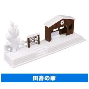カプセルプラレール 走る美術館と雪景色編 田舎の駅|amyu-mustore