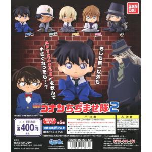名探偵コナン ちぢませ隊2 全5種セットの商品画像
