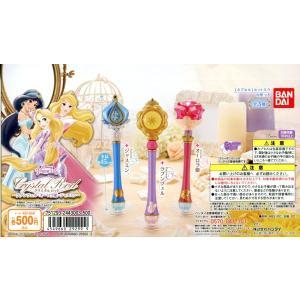 クリスタルロッド ラプンツェル・オーロラ姫・ジャスミン 全3種セット の商品画像 ナビ