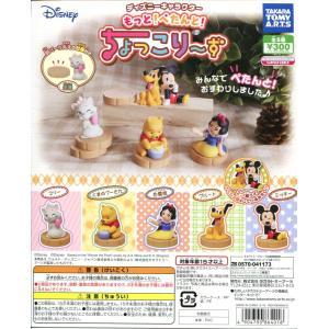 ディズニーキャラクター もっと!ぺたんと!ちょっこりーず 全5種セット コンプ コンプリート|amyu-mustore
