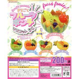 まるごとフルーツポンチマスコットBC 全5種セット|amyu-mustore