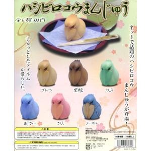 ハシビロコウまんじゅう 全6種セット|amyu-mustore