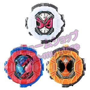 仮面ライダージオウ サウンドライドウォッチシリーズGPライドウォッチ01 3種セット