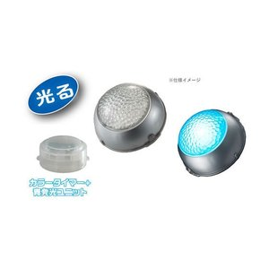 ヒカルナル!ウルトラマン カラータイマー カラータイマー+青発光ユニット|amyu-mustore