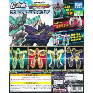 ガチャ合金 新幹線変形ロボ シンカリオン マイクロアクションフィギュア 全4種セット|amyu-mustore
