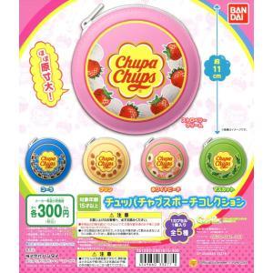 チュッパチャプス ポーチコレクション 全5種セット|amyu-mustore
