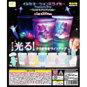 イルミネーションスライミー クリオネアクアリウム 全5種セット|amyu-mustore