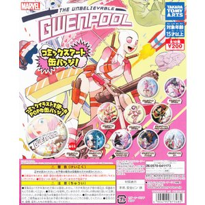 MARVEL GWENPOOL グウェンプール コミックスアート 缶バッジ! 全10種セット