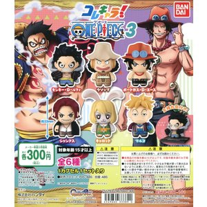 From TV animation ONE PIECE コレキャラ! ワンピース3 全6種セット|amyu-mustore