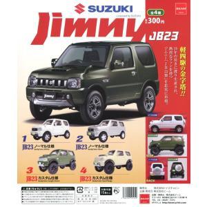 SUZUKI ジムニー Jimny JB23 ver1.5 全4種セット|amyu-mustore