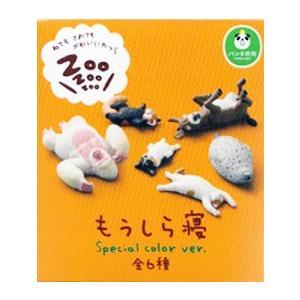 パンダの穴 ねてもさめてもかわいいやつら ZooZooZoo 第1弾 もうしら寝 Special color ver. 全6種セット|amyu-mustore