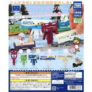 コンテナダンボー ガチャコレクション3 全7種セット|amyu-mustore