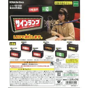 サインランプ SIGN LAMP 全6種セット|amyu-mustore