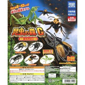 昆虫の森G 猛襲! スズメバチ軍団 全5種セット|amyu-mustore