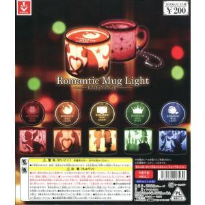 ロマンチック マグライト 全5種セット amyu-mustore