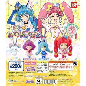 スター☆トゥインクルプリキュア トゥインクルスイング2 全4種セット amyu-mustore