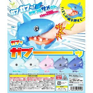 ガブガブッ! かみつきサメさん 全6種セット amyu-mustore