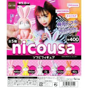 nicousa ソフビフィギュア 全5種セット|amyu-mustore