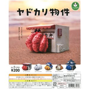パンダの穴 ヤドカリ物件 全5種セット|amyu-mustore