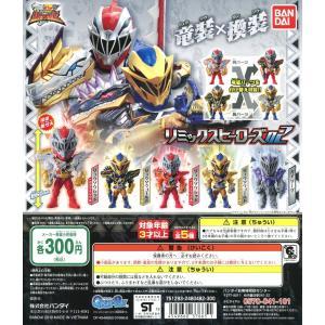 騎士竜戦隊リュウソウジャー リミックスヒーローズ02 全5種セット amyu-mustore