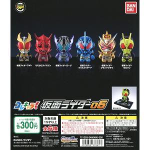 コレキャラ! 仮面ライダー06 全6種セット の商品画像|ナビ
