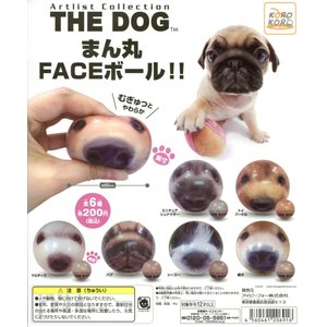 THE DOG まん丸FACEボール!! 全6種セット|amyu-mustore