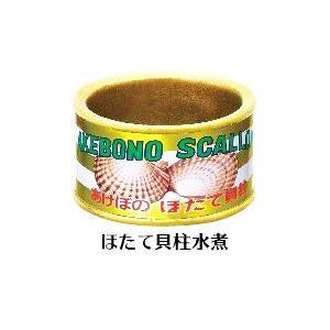 缶詰リングコレクション ほたて貝柱水煮|amyu-mustore