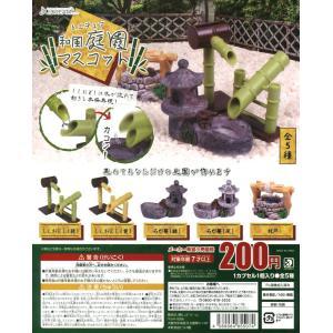ミニチュア和風庭園マスコット 全5種セット|amyu-mustore