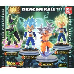 ドラゴンボール超 UGドラゴンボール10 全4種セット|amyu-mustore