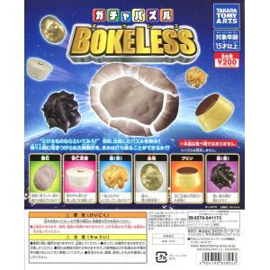ガチャパズル ボケレス BOKELESS 全6種セット|amyu-mustore