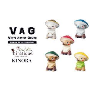 VAG SERIES20 ひなたかほりコレクション KINORA 全5種セット|amyu-mustore