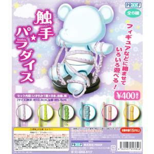 触手☆パラダイス 全6種セット|amyu-mustore