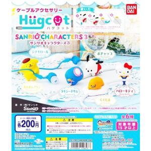 ハグコット サンリオキャラクターズ3 全6種セット amyu-mustore
