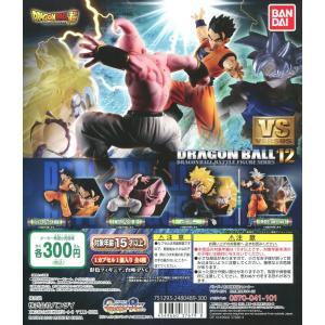 ドラゴンボール超 VSドラゴンボール12 全4種セット|amyu-mustore