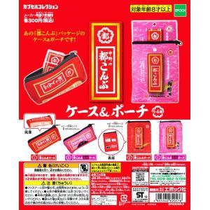 都こんぶケース&ポーチ 全4種セット【2019年10月予約】 amyu-mustore