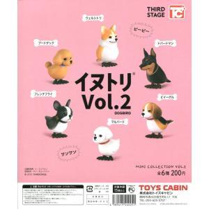 イヌトリ ミニコレクション vol.2 全6種セット|amyu-mustore