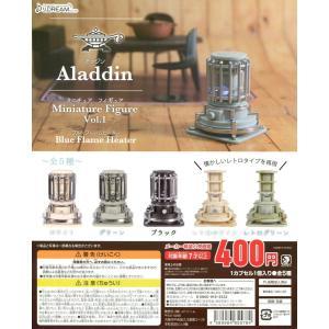 アラジンミニチュアフィギュアvol.1 Aladdin Blue Flame Heater 全5種セット【2019年12月予約】|amyu-mustore