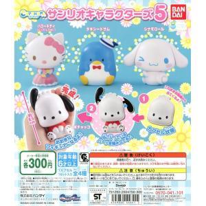 カプキャラ サンリオキャラクターズ5 全4種セット|amyu-mustore