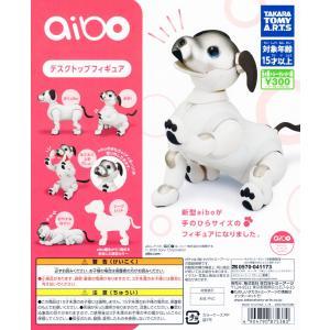 aibo デスクトップフィギュア 全5種セット|amyu-mustore