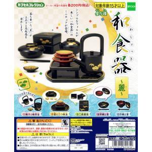 和食器 麗 全5種セット|amyu-mustore