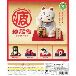 パンダの穴  まる疲縁起物 全5種セット|amyu-mustore