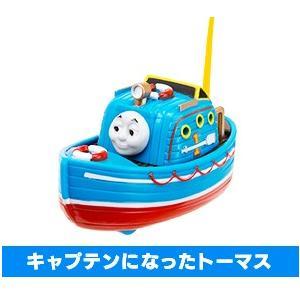 カプセルプラレール きかんしゃトーマス アシマが歌うよ!トーマスびっくりへんげSP編 キャプテンになったトーマス|amyu-mustore