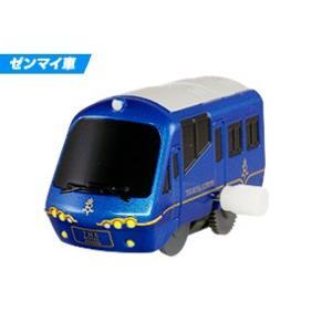 カプセルプラレール 特別番外編 豪華旅列車スペシャル THE ROYAL EXPRESS ザ・ロイヤルエクスプレス ゼンマイ車|amyu-mustore