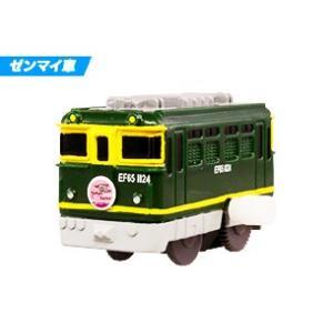 カプセルプラレール 特別番外編 豪華旅列車スペシャル 特別なトワイライトエクスプレス ゼンマイ車