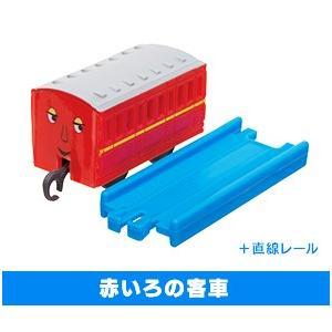 カプセルプラレール きかんしゃトーマス はやいぞ! 赤いきかんしゃ編 赤いろの客車|amyu-mustore